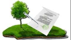 Документи, що підтверджують право володіння землею