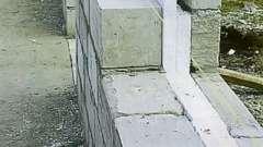 Виготовлення проміжного розчину для стін