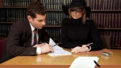 Юридична консультація у спадок