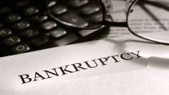 Організація зовнішнього фінансового управління