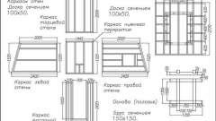 Будуємо дерев'яний туалет
