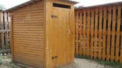 Будівництво вуличного туалету