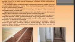 Утеплення підлоги екологічно чистими матеріалами