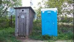 Види туалетів для дачі